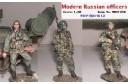 1/35 Modern Russian officers