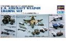 1/72 Aircraft Weapon Loading Set