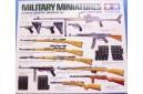1/35 German infantry weapon set