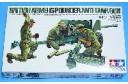 1/35 BRITISH ARMY 6 POUNDER W/CREW