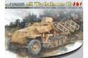 1/35 Sdkfz 251/2 (3 in 1)