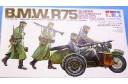 1/35 German BMW Motorcycle w/sidecar
