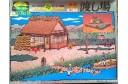1/72 (1/60) Boat house w/ farmers