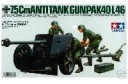 1/35 Anti tank gun Pak 40