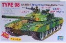 1/35 Chinese Type 98 Streamlined MBT