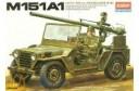 1/35 M-151A1 w/105mm recoiless gun