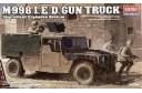 1/35 M-998 IED gun truck