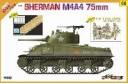 1/35 Sherman M-4A4 Super value pack