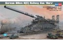 1/72 German 80cm railway gun Dora