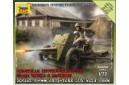1/72 Soviet 45mm antitank gun w/ crew