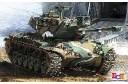 1/35 M-47 Patton ROK marines