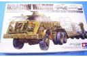 1/35 US Dragon Wagon 40tons tank transporter