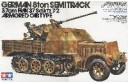 1/35 German 8 ton semitrack w/ flak 37