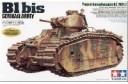 1/35 German B-1 Bis w/ metal track