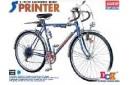 1/8 Leisure bike Sprinter