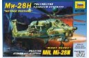 1/72 Mil Mi-28N Russian helicopter