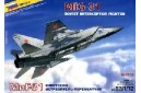 1/72 Mikoyan MiG-31 Soviet Interceptor