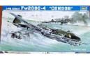 1/48 Focke Wulf Fw-200C Condor