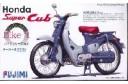 1/12 Honda Super Cub