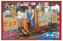 1/32 (1/35) Tarley Yacchaba electric cart