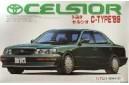 1/24 Toyota Celsior Model 1989