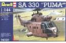 1/144 SA-330 Puma