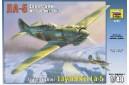1/48 Soviet fighter Lavochkin La-5