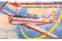 1/72 Yak-52 Trainer aircraft