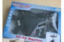 1/72 YF-22 Raptor (PREPAINTED)