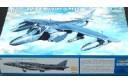 1/32 AV-8B Harrier II plus