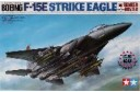 1/32 F-15E strike eagle