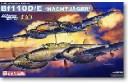 1/32 Messerchmitt BF-110D/E Natchjager