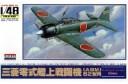 1/48 Mitsubishi Zero A6M Type 52 Zeke