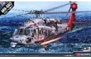 1/35 MH-60S Seahawk Tridents