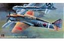 1/48 Kawasaki Ki-100-I Koh