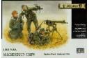1/35 German Machinegun Crew 1944
