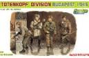 1/35 Totenkopf Divison Premium Edition