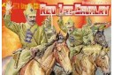 1/72 Red 1st cavalry Russian civil war