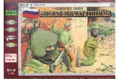 1/72 Modern Russian Federals