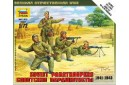 1/72 Soviet paratroopers WWII