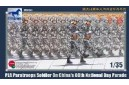 1/35 PLA paratroops soldiers