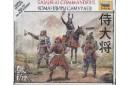 1/72 Samurai commanders