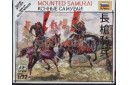 1/72 Mounted Samurai