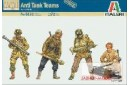 1/72 WWII anti-tank teams