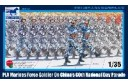 1/35 PLA Marines soldiers on parade