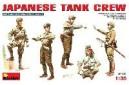 1/35 Japanese tank crew