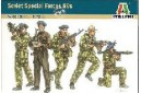 1/72 Soviet special forces 80s