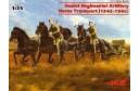 1/35 Soviet regimental artillery horses