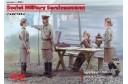 1/35 Soviet military servicewomen