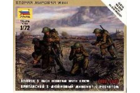 1/72 British mortar w/ crew